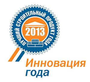 Innovation_2013